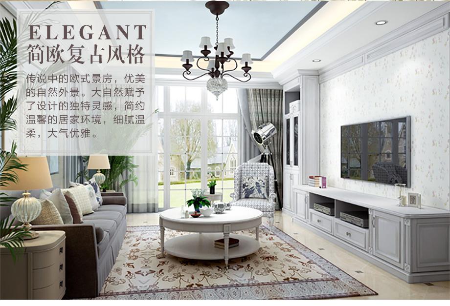 索菲亚全屋定制欧式浪漫c2框卡昂皮纹卧室衣柜客厅全屋家具