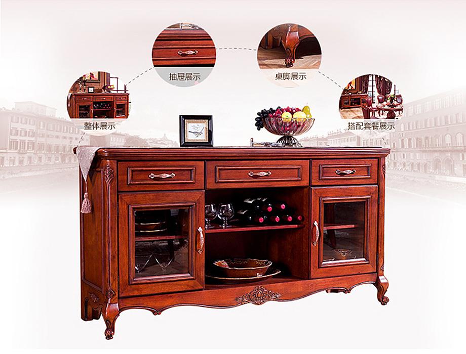 索菲亚欧式餐桌 复古实木圆形方形餐桌 餐桌椅套餐